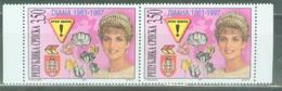 "BHRS 1997-71-2 Lady ""D"", BOSNA AND HERZEGOVINA R.SRPSKA, 2v, MNH - Bosnien-Herzegowina"