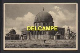 DD / ISRAEL / JÉRUSALEM / LA MOSQUÉE D' OMAR - Israël
