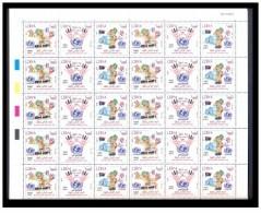 2014- Libya- International Children's Day- Scout- Butterflies - Full Sheet - Libya