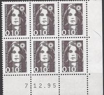 CD 2617 FRANCE 1995 COIN DATE 07 12 95  MARIANNE DU BICENTENAIRE 2617 - Dated Corners