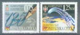 BHRS 1999-141-2 125A°UPU, BOSNA AND HERZEGOVINA-R.SRPSKA, 1 X 2v,  MNH - U.P.U.