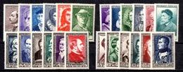 France Séries Grands Hommes 1951, 1952, 1955 Et 1956 Neufs ** MNH. TB. A Saisir! - Frankreich