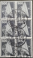 Germany 1975-82 Def Block Of Six Used  BY FIVE - [7] Federal Republic