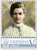 Ukraine 2018, Famous Women Of The World, Medicine, Edith Louisa Cavell, 1v - Ukraine