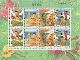 China 2019-11 Children's Games Small Pane MNH Sport Fauna Marine Life Crab Bird Cat - 1949 - ... People's Republic