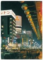 JAPAN : TOKYO - NIGHTTIME / NIGHTIME GINZA (10 X 15cms Approx.) - Tokio