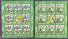BHRS 2000-170-1 EU CUP FOOTBALL, BOSNA AND HERZEGOVINA-R.SRPSKA, 2MS, MNH - Fußball-Europameisterschaft (UEFA)