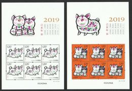 China 2019-1 Lunar Year Of Pig Small Pane MNH Fauna Zodiac - Unused Stamps
