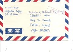 Chine ( Lettre De 1998 De Pékin Vers La Grande-Bretagne à Voir) - 1949 - ... République Populaire