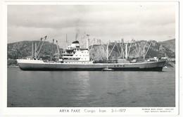 CPSM - Cargo ARYA PAKE - Iran - 3/01/1977 - Commerce