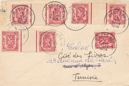 289/29 - Enveloppe TP Sceau Etat 3 X Interpanneaux + SingleOOSTENDE 1938 Vers La Tunisie - TARIF EXACT 1 F 75 - Inverted (tête-bêche)