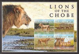 2014 Botswana Lions Of Chobe Souvenir Sheet   MNH - Botswana (1966-...)