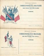 CARTE EN FRANCHISE MILITAIRE  - CARTE DOUBLE (22)  - NON ECRITE - TRES BON ETAT - Marcofilia (sobres)