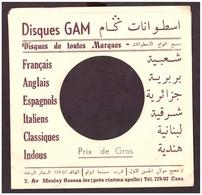Maroc. Couverture De Disque 45 Tours. Publicité Disques GAM Casablanca. Etat Moyen. - Reclame