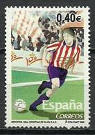 Spain 2005 Mi 4039 MNH ( LZE1 SPN4039davPN03 ) - Fussball