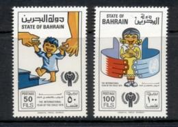 Bahrain 1979 IYC International Year Of The Child MUH - Bahrain (1965-...)
