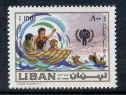 Lebanon 1979 IYC International Year Of The Child MUH - Lebanon