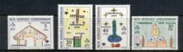 New Hebrides 1979 IYC International Year Of The Child MUH - 5. 1944-46 Lieutenance & Umberto II