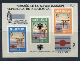 Nicaragua 1980 IYC International Year Of The Child Philatokyo MS MUH - Nicaragua