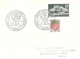 POSTMARKET FRANCIA  1965 - Atomo