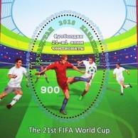 Kazakhstan  2018  FIFA  World  Cup  MNH - Kazakhstan
