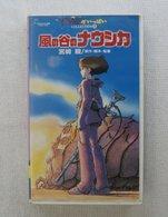 VHS : Kaze No Tani No Nausicaa ( VWSZ-8006 ) - Manga