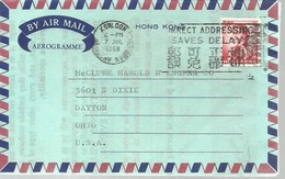 AEROGRAMME  1968 - Hong Kong (...-1997)