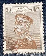 Serbie 1913/14 - Serbia