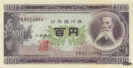 Japan 100 Yen (P90c) (Pref: TR) -UNC- - Japon