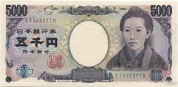 Japan 5000 Yen (P105d) (Pref: ET) -UNC- - Japan