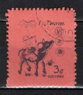 VIETNAM - 1985 - NUOVO ANNO 1985: ANNO DEL BUFALO - USATO - Vietnam