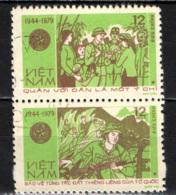 VIETNAM - 1979 - ARMATA POPOLARE VIETNAMITA - 25° ANNIVERSARIO - USATI - Vietnam