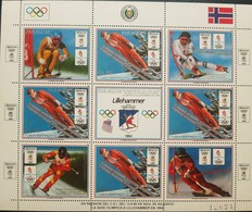 O) 1989 PARAGUAY, 1994 WINTER OLYMPICS LILLEHAMMER, ATHLETES - ROGER RUUD -VRENI SCHNEIDER- PIRMIN ZURBRIGGEN - FRANK WO - Paraguay