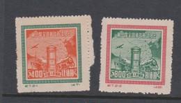 China People's Republic SG 1467-1470 1950 Postal Conference, Reprint, Mint - Réimpressions Officielles
