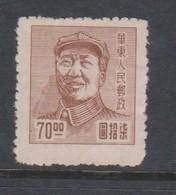 China East China Scott 5L84 1949 Mao Tse-tung,$ 70 Brown,mint - China