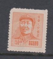 China East China Scott 5L86 1949 Mao Tse-tung,$ 150 Orange,mint - China