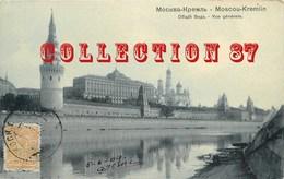 ☺♦♦ RUSSIA - MOCKBA - KREMLIN < VUE GENERALE - MOSCOU RUSSIE - Russie