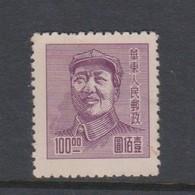 China East China Scott 5L85 1949 Mao Tse-tung,$ 100 Violet Brown,mint - China