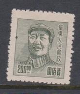 China East China Scott 5L87 1949 Mao Tse-tung,$ 200 Gray,mint - China