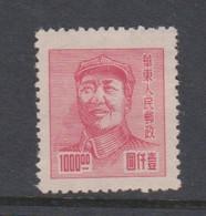 China East China Scott 5L89 1949 Mao Tse-tung,$ 1000 Rose,mint - China