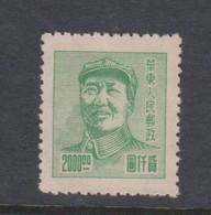 China East China Scott 5L90 1949 Mao Tse-tung,$ 2000 Emerald,mint - China