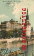 ☺♦♦ RUSSIA - MOCKBA < PALAIS IMPERIAL Du KREMLIN - MOSCOU RUSSIE - Russie