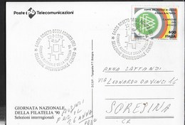 ANNULLO SPECIALE - ROSETO DEGLI ABRUZZI (TE) - GIORNATA NAZIONALE DELLA FILATELIA-22.07.1990 SU CARTOLINA MANIFESTAZIONE - Giornata Del Francobollo