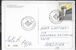 ANNULLO SPECIALE - ASSISI SANTUARIO - 04.10.1989 - 1a MOSTRA FILATELICA RELIGIOSA - 10° S. FRANCESCO PATRONO ECOLOGIA - Giornata Del Francobollo