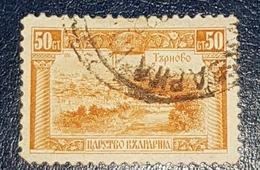Serbie - Serbie