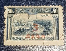 Serbie Croatie Slovenie - Serbia