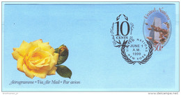 UNO UN - NEW YORK - Ganzsache Postal Aerogramme - Gest.  - 50 C + 10 Cent - Hauptquartier - Rose   (x030616) - New York – UN Headquarters