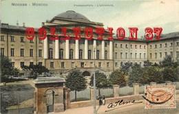 ☺♦♦ RUSSIA - MOCKBA - UNIVERSITE - MOSCOU RUSSIE - Russie