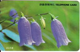 SOUTH KOREA - FlowersGeumgang Chorong(reverse Letter W, W2000), 10/93, Used - Korea, South