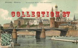 ☺♦♦ RUSSIA - MOCKBA - PONT MOSCWARETZKI - MOSCOU RUSSIE - Russie